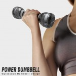 High-tech dumbbell by gyro tech
