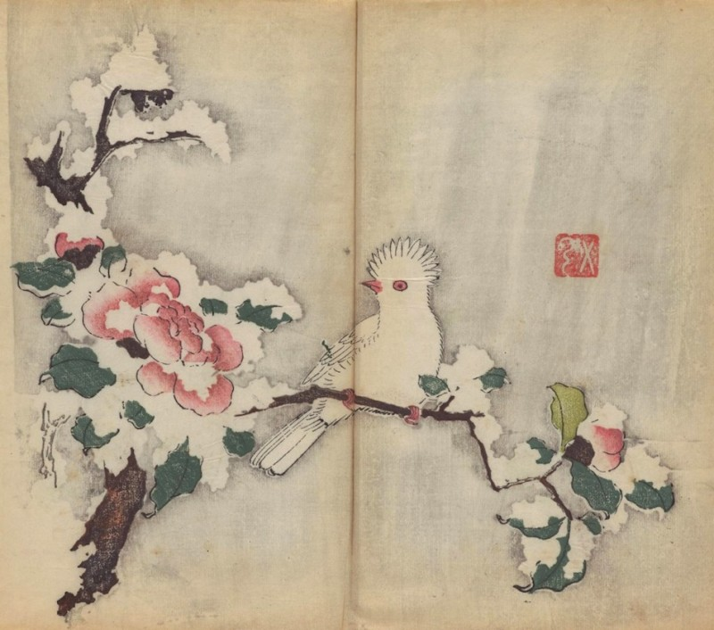 world-oldest-Calligraphy-Painting-coloured-book (1)