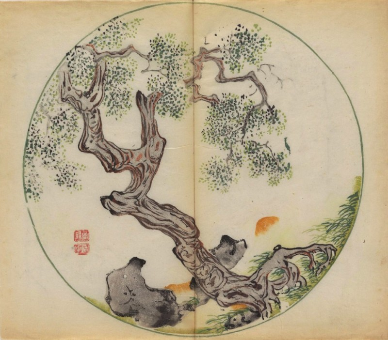 world-oldest-Calligraphy-Painting-coloured-book (10)
