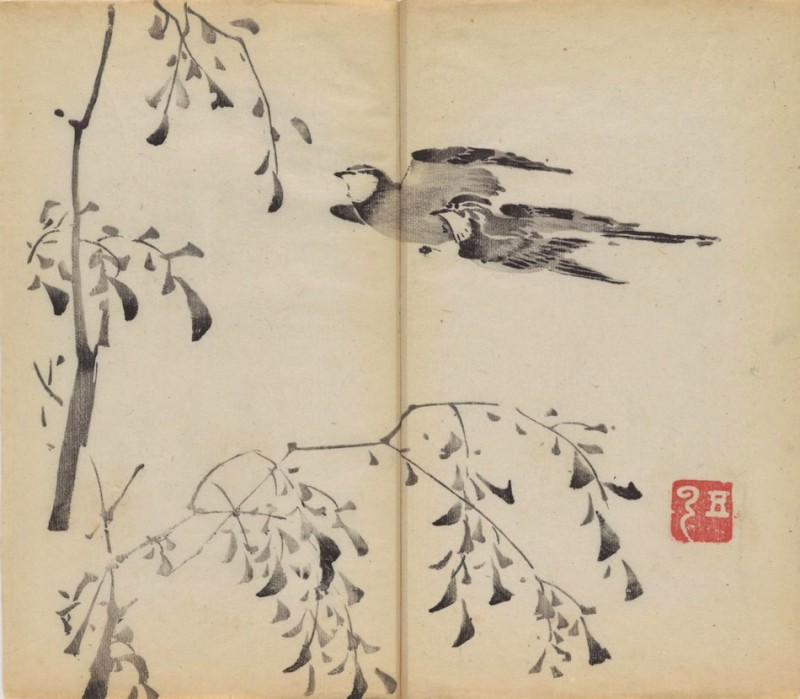 world-oldest-Calligraphy-Painting-coloured-book (11)
