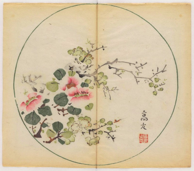 world-oldest-Calligraphy-Painting-coloured-book (13)