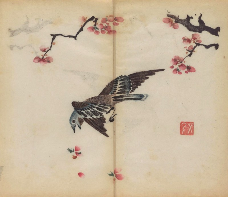 world-oldest-Calligraphy-Painting-coloured-book (2)