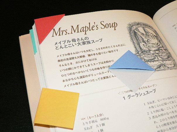 simple-origami-bookmark-paper-folding-trick (12)