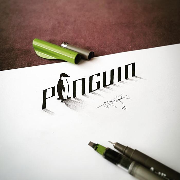 cool-text-3d-calligraphy-art (2)