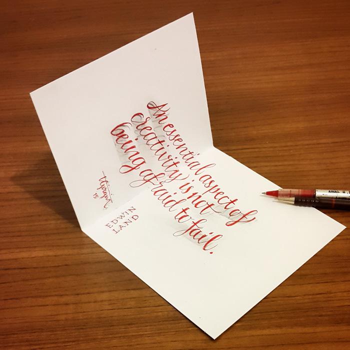 cool-text-3d-calligraphy-art (8)