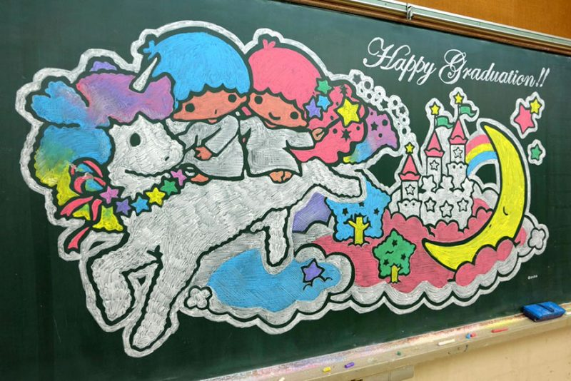 japanese-teacher-chalkboard-drawing-art-9