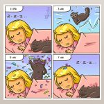 Funny comics that depict the life with a cat