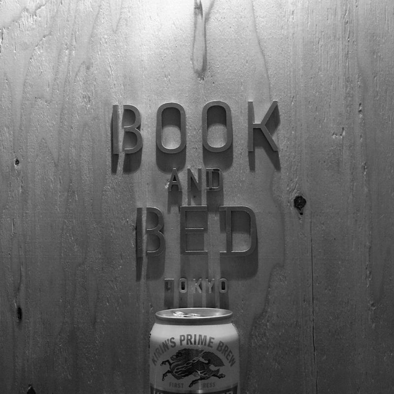 book-and-bed-tokyo-library-hotel-3