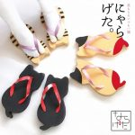 Lovable flip-flops in the shape of cats