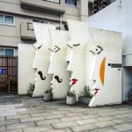 Offbeat designs of public toilets in Japan